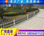 安徽寿县塑钢绿化栅栏直销-六安塑钢绿化护栏厂家直销价