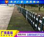江苏扬州塑钢草坪护栏直销扬州塑钢草坪护栏可靠直销