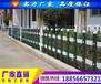 宝应县草坪绿化护栏直销、扬州市PVC塑钢护栏现货
