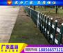 阜阳太和县农村护栏厂家直销、太和县农村护栏型材批发生产