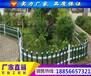 阜阳阜南县PVC护栏生产直销、阜南县PVC护栏型材批发