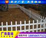 河南南阳围墙护栏厂家河南南阳围墙护栏专业批发价