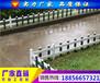 怀化市溆浦县PVC电力防护栏、会同县变压器围栏厂