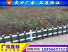 徐州花坛绿化护栏厂家直销、丰县塑钢草坪围栏一手货源