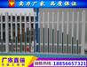 铜陵市变压器护栏厂家PVC护栏电力护栏价格优惠