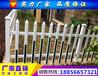 宣城市变压器护栏现货、PVC电力护栏生产厂家