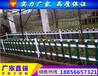霍邱县PVC变压器护栏直销价、电力护栏厂家批发