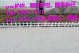 晉江市變壓器柵欄護欄靠譜企業質量好