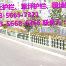 瑞安市围墙护栏-变压器护栏每日报价图片