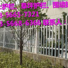 太湖縣塑鋼護欄、pvc護欄價格行情圖片