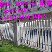 鄂城区围墙护栏-变压器护栏市场报价图片