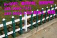 杭州市pvc栏杆草坪护栏网相信质量的厂家