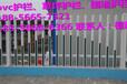 金华?#20852;?#38050;栅栏草坪护栏围栏客户尺寸定做