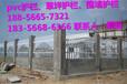 舟山市pvc栏杆草坪护栏网客户尺寸定做