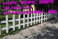 石獅市圍墻護欄柵欄圍欄專注20年-廠家現貨