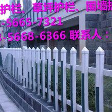 惠濟區圍墻護欄-變壓器護欄推薦資訊圖片