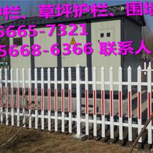 瓯海区围墙护栏-变压器护栏调价汇总图片