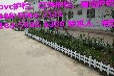 惠安縣綠化塑鋼護欄廠家價格