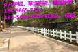 台州市变压器护栏围墙栅栏客户尺寸定做