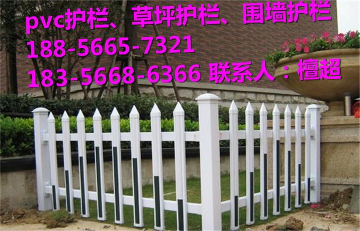 驻马店市绿化护栏、草坪护栏一级代理