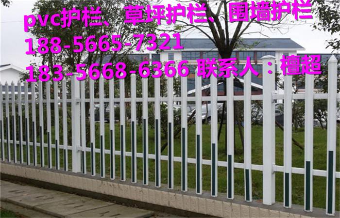 郧西县草坪绿化护栏围栏多少钱