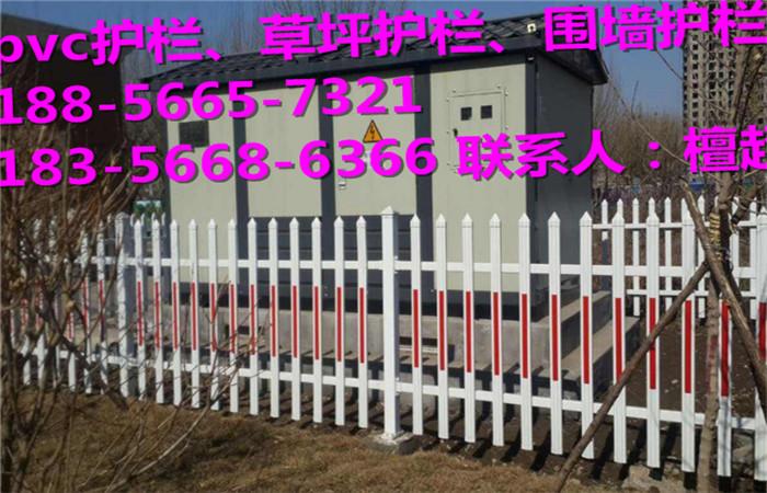 郴州市pvc绿化护栏今日更新价格