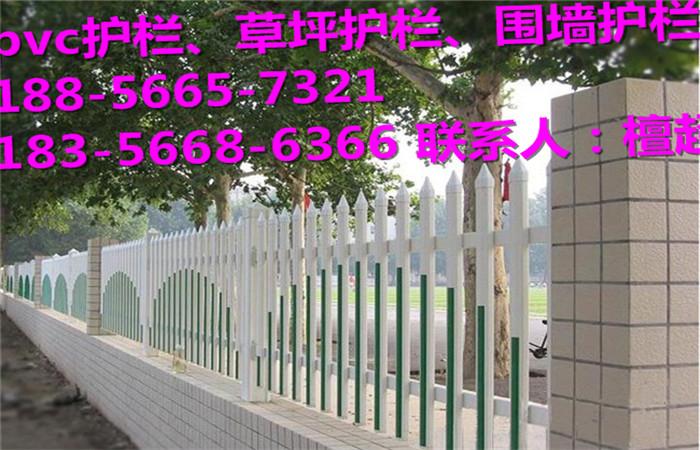 竹溪县美好乡村绿化栅栏护栏找哪家