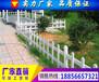 十堰市棒棒的pvc護欄綠化護欄供應商
