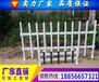 咸寧市棒棒的pvc護欄綠化護欄批發商