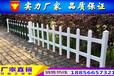 黃岡市棒棒的pvc護欄綠化護欄廠家