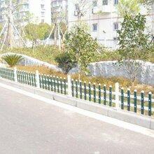许昌市鄢陵县草坪护栏厂-草坪护栏·劲爆的质量价格图片