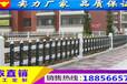 精選杭州市廠區pvc護欄訂貨方式