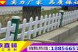 精選杭州市草坪護欄圍欄訂貨方式