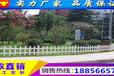 杭州市綠化護欄'草坪圍欄電話