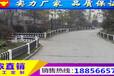 精選杭州市塑鋼護欄訂貨方式