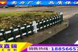 金牌合肥市pvc塑钢护栏围栏厂家报价
