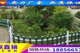 優選杭州市變壓器塑鋼護欄廠家直銷
