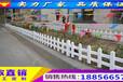 铂金合肥市厂区塑钢护栏电话