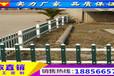优选合肥市观测站围墙围栏厂家直销