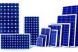 采购太阳能电池片,降级组件