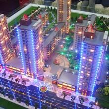 无锡房产销售模型/江阴工业厂区模型/宜兴售楼沙盘模型/模型公司