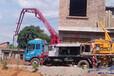 搅拌混凝土泵车—搅拌混凝土泵车那里有卖