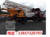 打混凝土的搅拌输送泵车-搅拌输送泵车价格表