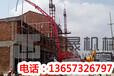 德惠市车载式混凝土泵车,车载式混凝土泵车图片