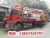 小型混泥土输送泵车+迁安市输送泵车