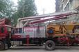 小型水泥车载臂架泵车,连云港车载臂架泵车