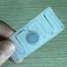 供应东莞喜创洗衣标签SKTX6022,超高频耐高温RFID洗衣电子标签低价批发