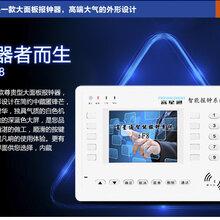 广州刷卡报钟王足浴报钟软件沐足自动报钟软件图片