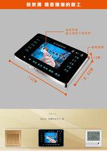 重庆市刷卡报钟王智能报钟器酒店足浴软件图片
