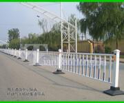 护栏镀锌钢管反光安全隔离护栏小区道路专用护栏图片
